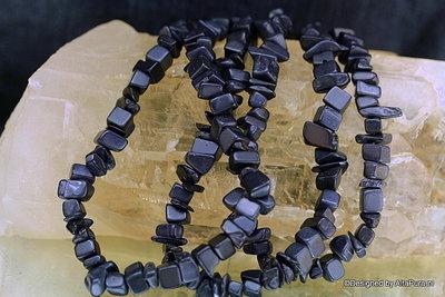 90cm  Mooiel Raw Obsidiaan   split collier  K244